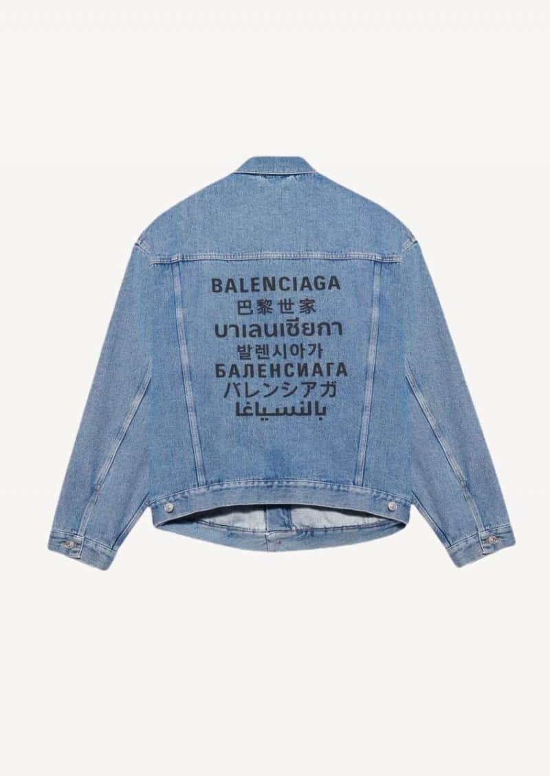 Stone wash large fit jacket in denim